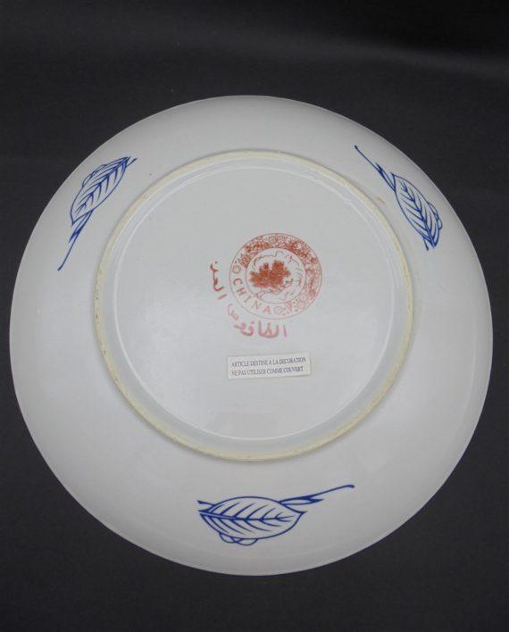 assiette decorative chinoise
